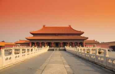 Trans Sib Beijing Forbidden City_184338182
